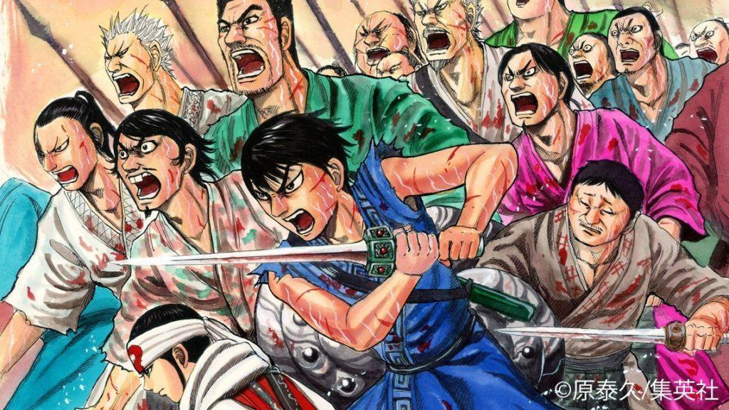 電子漫画「キングダム」