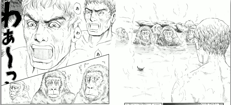 漫画 テルマエ・ロマエ