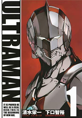漫画 ULTRAMAN(ウルトラマン)