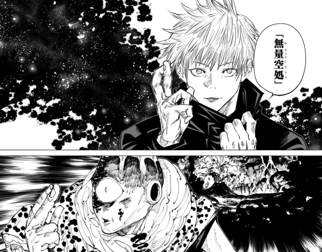 漫画 呪術廻戦