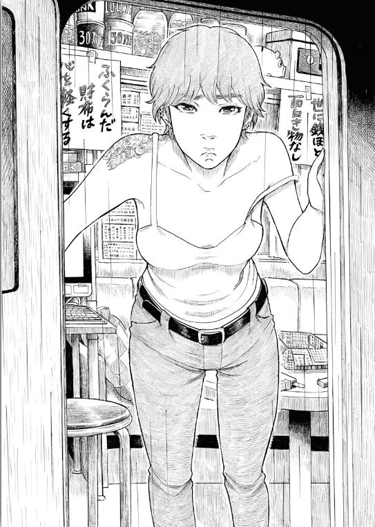 漫画 常世幽世 GHOST EATER(とこよかくりよ)